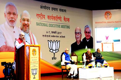 BJP National President, Shri Amit Shah Addressing the concluding session of BJP National Executive Meeting in New Delhi
