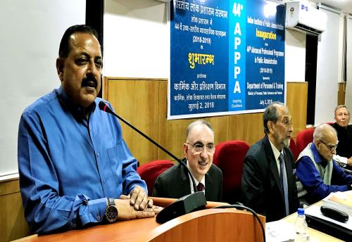 Prime Ministers Office Personnel Public Grievances and Pensions DrJitendra Singh delivering the inaugural address at the 44th advanced Professional Programme in Public Administration for Civil Servants and officers in New Delhi on July 02, 2018.