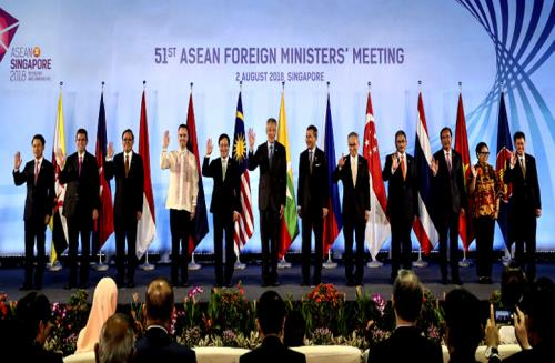 Singapore Prime Minister Lee Hsien Loong kicked off the 51st ASEAN Foreign Ministers meeting in Singapore on Thursday 2nd August 2018