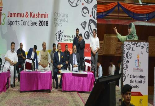 The J&K CM Mehbooba Mufti celebrating the spirit of sports in kashmir valley with Home Minister on thursday 07th June 2018
