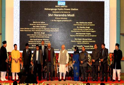 PM Modi  dedicated Kishanganga Hydro Power Project to the nation at Srinagar in Kashmir on Saturday 19th Of May 2018