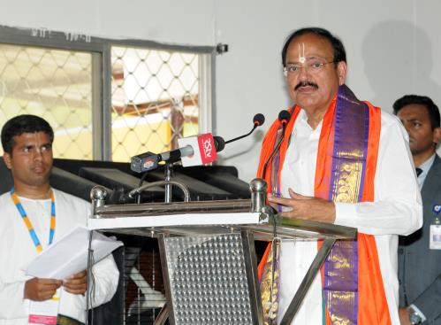 The Vice President, Shri M. Venkaiah Naidu addressing the gathering after inaugurating Sri Lakshmi Narasimha Swamy Temple, in Hyderabad on April 22, 2018.