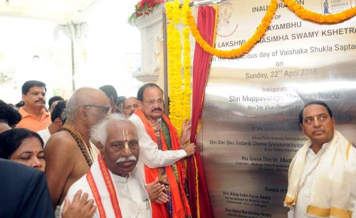 The Vice President, Shri M. Venkaiah Naidu unveiling the plaque to inaugurate Sri Lakshmi Narasimha Swamy Temple, in Hyderabad on April 22, 2018