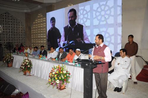 Union Minister for Minority Affairs Mukhtar Abbas Naqvi speaking at fundction in mumbai on 23 April 2018