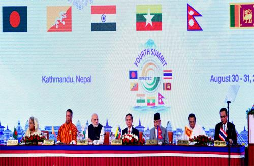The Prime Minister, Shri Narendra Modi along with the BIMSTEC leaders, at the inaugural session of the 4th BIMSTEC Summit, in Kathmandu, Nepal on August 30, 2018